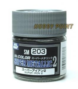 GUNZE SANGYO - 203 SUPER METALLIC COLORS II SUPER IRON 10 ml