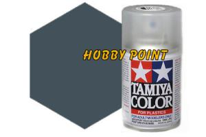 TAMIYA - 04 SPRAY GERMAN GRAY